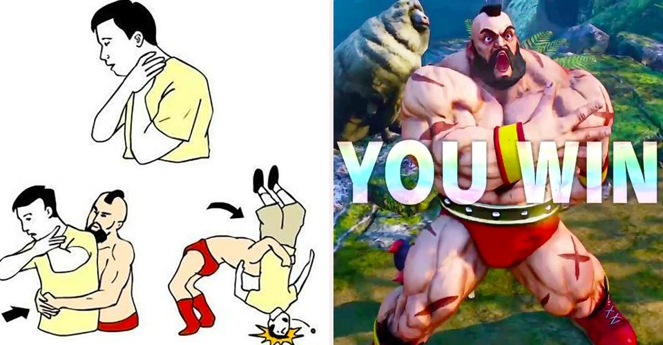 Dank Street Fighter Memes Cbr