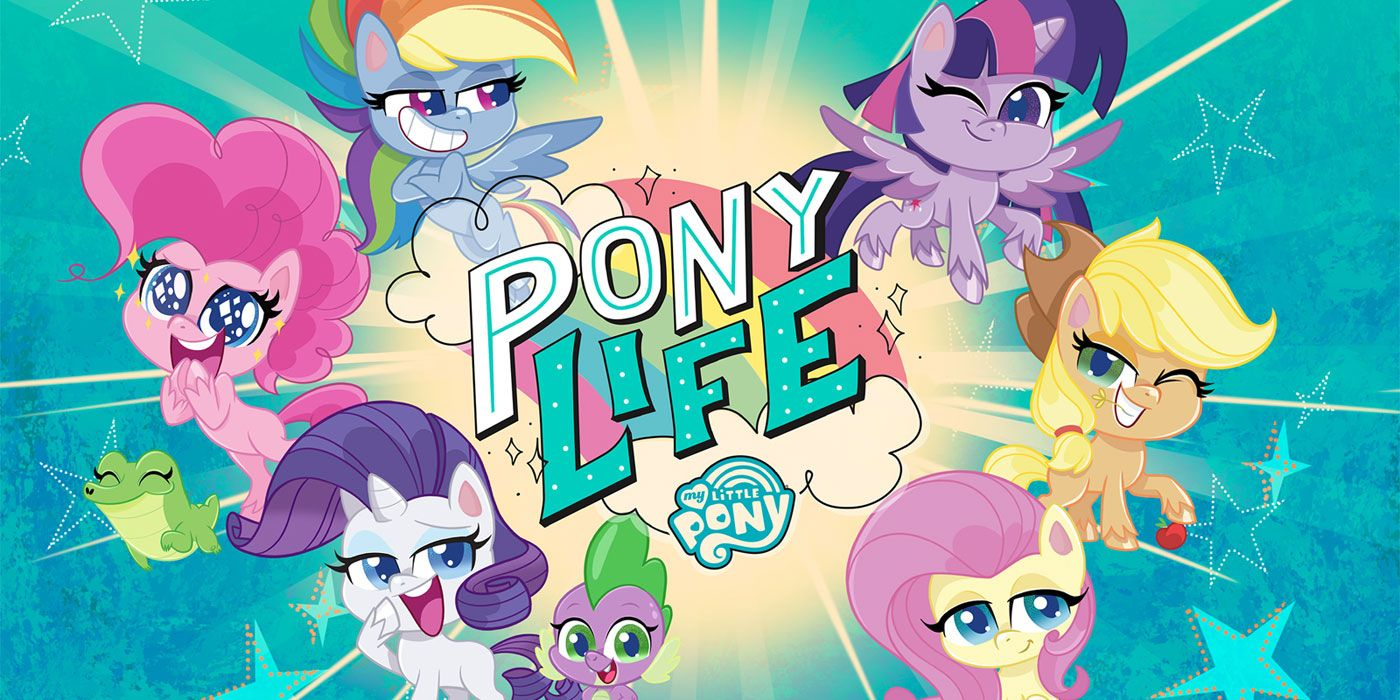 My Little Pony: Friendship is Magic #18 e Friends Forever