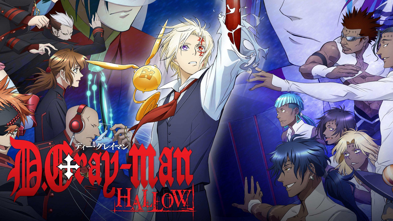 O que aconteceu com o anime D.Gray-Man? 3