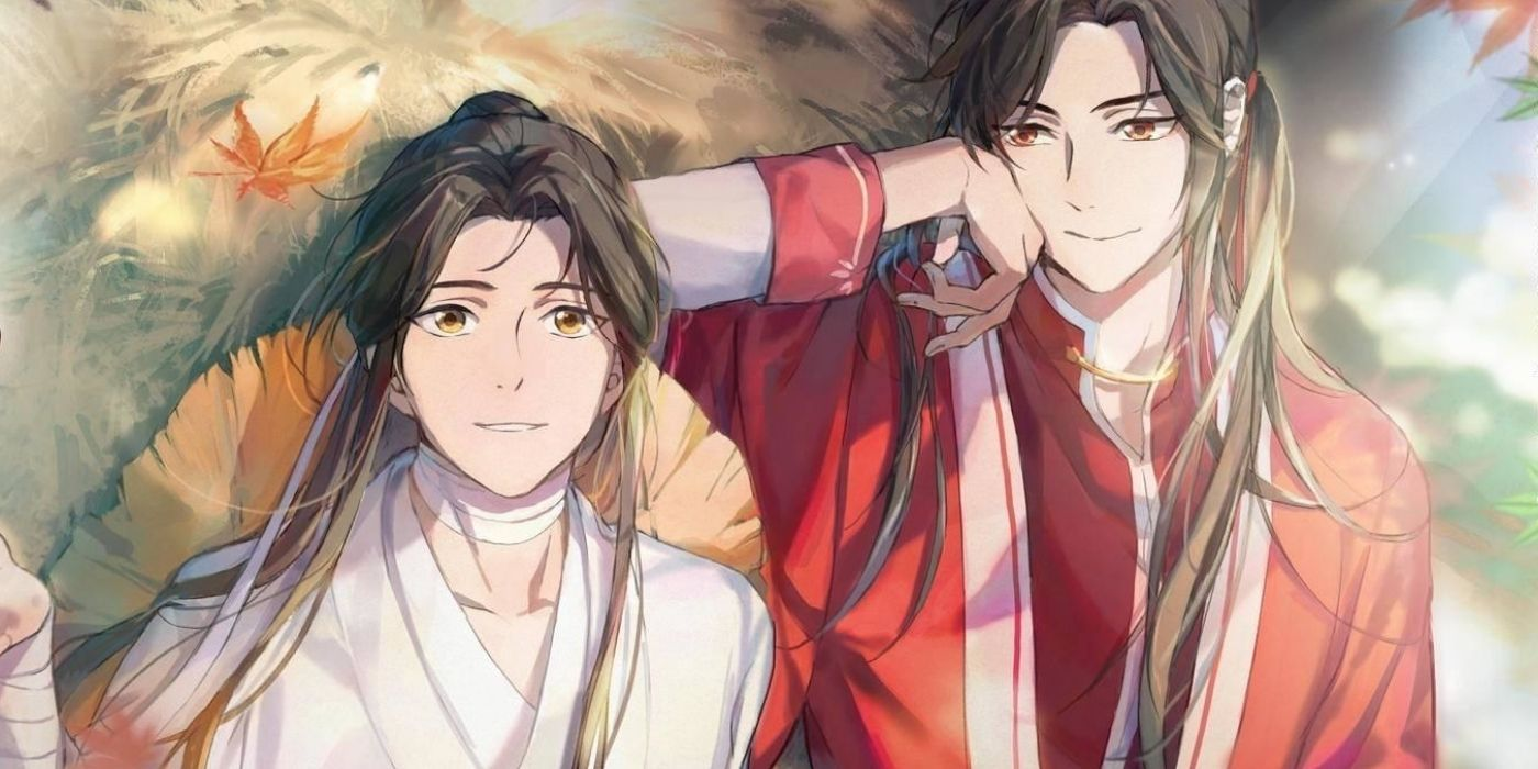 Why You Should Watch Heaven Official's Blessing, Funimation's First Chinese  Animation