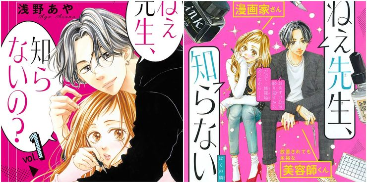 5 Most Popular Shojo Manga In Japan 5 In The Us Cbr